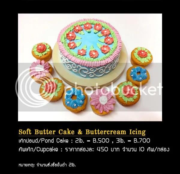 Soft Butter Cake/Cupcake & Buttercream Icing