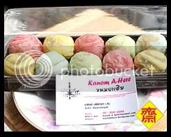 Vegetarian Kha Nom Piaw
