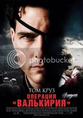 Valkyrie Movie