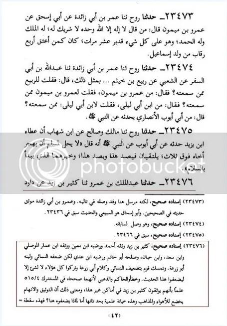 tawasul29.jpg