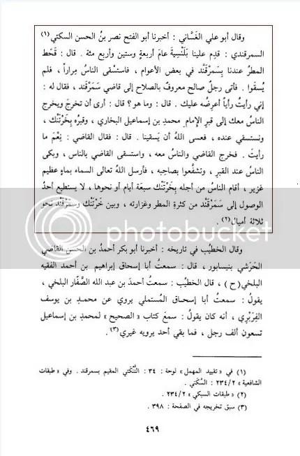 tawasul32.jpg