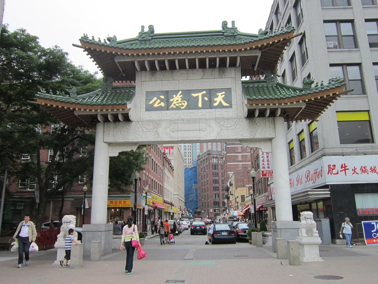 Chinatown Gate, Boston