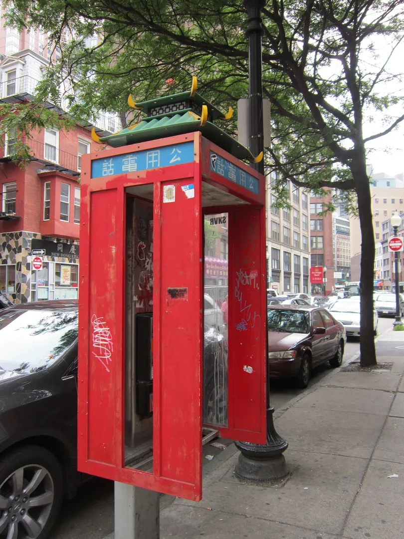phone booth, Chinatown, Boston
