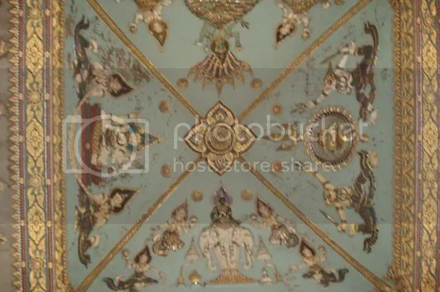 patouxay ceiling