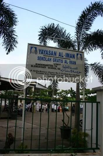 Yayasan Al-Iman