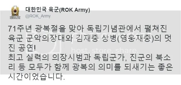 photo 160816 Rok_Army.pngoriginal_zpsqcytsgps.png