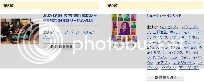 photo 161031-koretame_com_.pngoriginal_zps3js38fk1.png