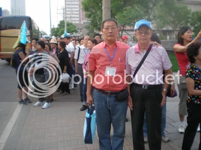 北京大聯歡