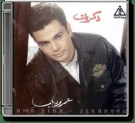 Amr Diab - Zekrayat