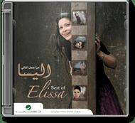Elissa - Best Of Elissa