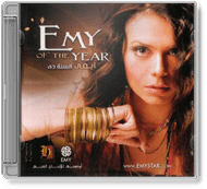 Emy - Of The Year