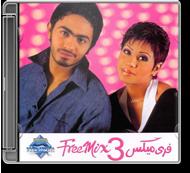 Tamer Hosny Ft. Sherine - Free Mix Vol.3