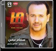 Hisham Abbas - Ya Habiby...Ta3ala Gamby