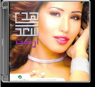 Hoda Saad - Ertaht