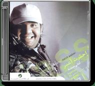 Hussain Al Jassmi - Ihtirit Aabar