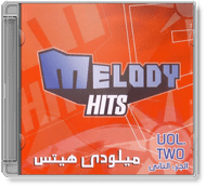Various Artists - Melody Hits Vol.2