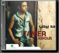 Tamer Ashour - Had Biheb