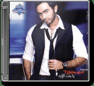 Tamer Hosny - Ya Bent El Eih