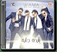 WAMA - Rayha Gaya