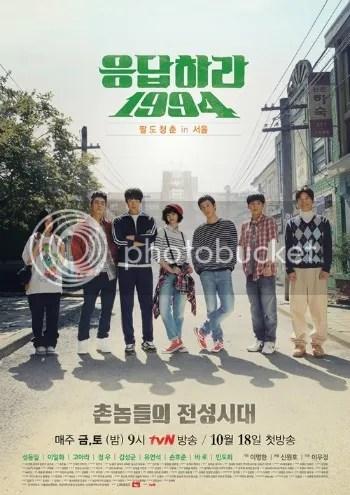 AnswerMe1994 Poster