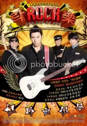 rock rock rock poster