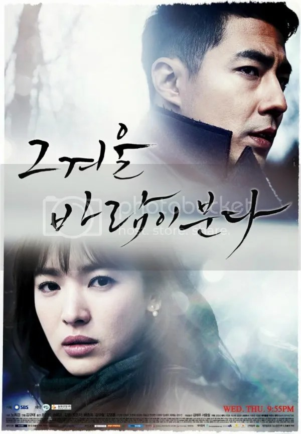 thatwinterthewindblows photo That-Winter-The-Wind-Blows-Poster_zpsd885cef0.jpg