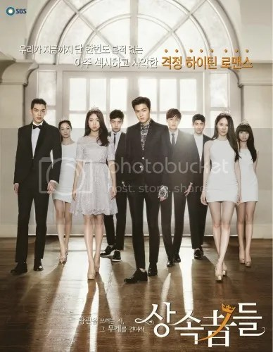 Heirs Poster