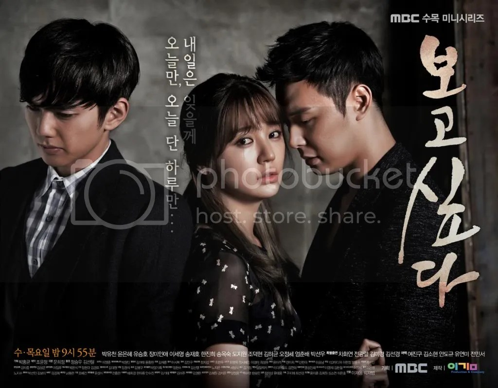 imissyou photo i-miss-you-poster_zps0d390a61.jpg