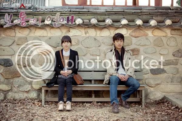 ordinarylove1 photo ordinarylove1_zps583dbf0b.jpg