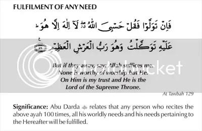 dua, need, trust Allah, hasbiyallah