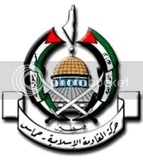 Logo HAMAS