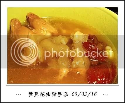 黄豆花生猪手汤