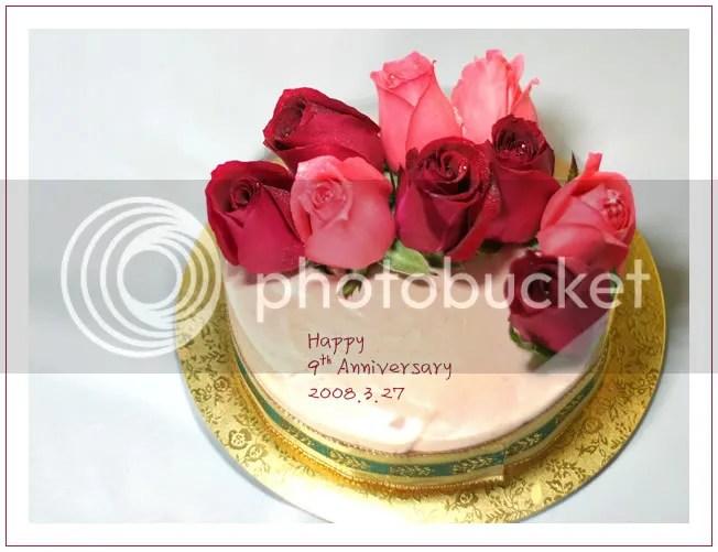 玫瑰白巧克力冻芝士