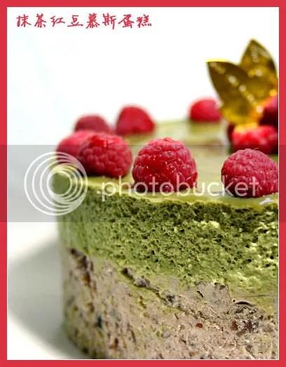 抹茶红豆慕斯蛋糕