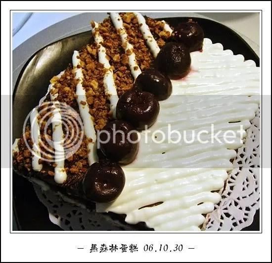 黑森林蛋糕(方形)