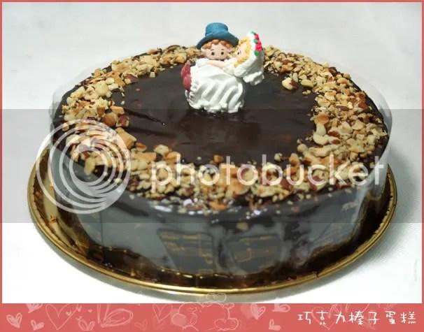 巧克力榛子蛋糕