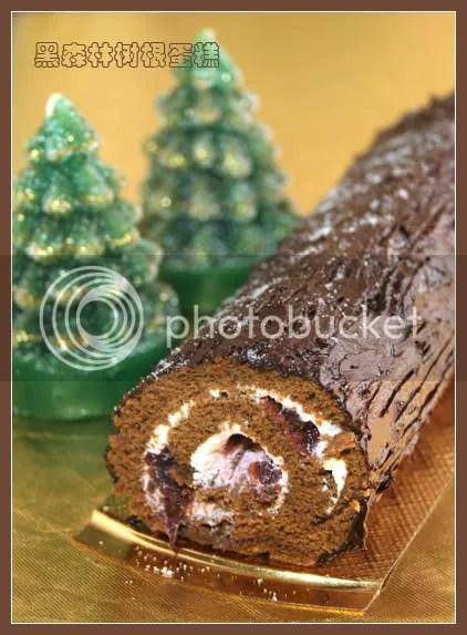 黑森林树根蛋糕