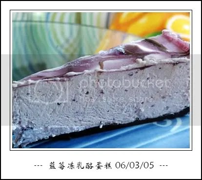 免烤蓝莓Cheese Cake