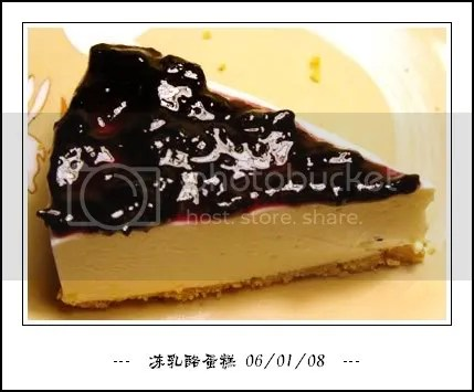 蓝莓冻乳酪蛋糕
