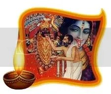 Puja de Kali