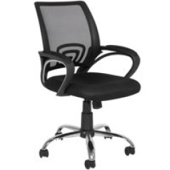 Cheap Desk Chairs Baby Rocker Chair Fisher Price Office Walmart Com Product Image Best Choice Products Ergonomic Mesh Computer Task Midback W Metal Base