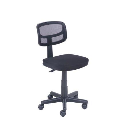 mesh task chair step stool combination mainstays with plush padded seat black walmart com