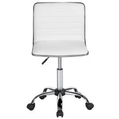 Swivel Office Chair With Wheels Dining Seat Cushions White Chairs Pu Leather Low Back Armless Desk Ribbed Task