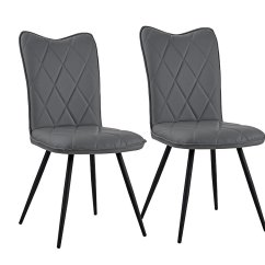 Grey Kitchen Chairs Chair Yoga Exercises For Seniors Faux Leather Dining Set Of 2 Room