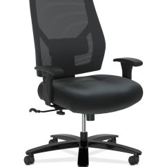 Big And Tall Desk Chairs Velvet Chair Covers Wholesale China Office Hon Crio Series High Back Leather Mesh Computer