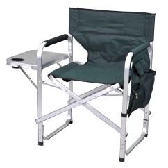 Tall Folding Chairs Directors Disney Bean Bag Princess Walmart Com Stylish Camping Outdoor Director S Chair W Full Back Grn