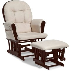 Walmart Glider Chair Tablecloths And Covers For Sale In Johannesburg Storkcraft Bowback Ottoman Espresso With Beige Com