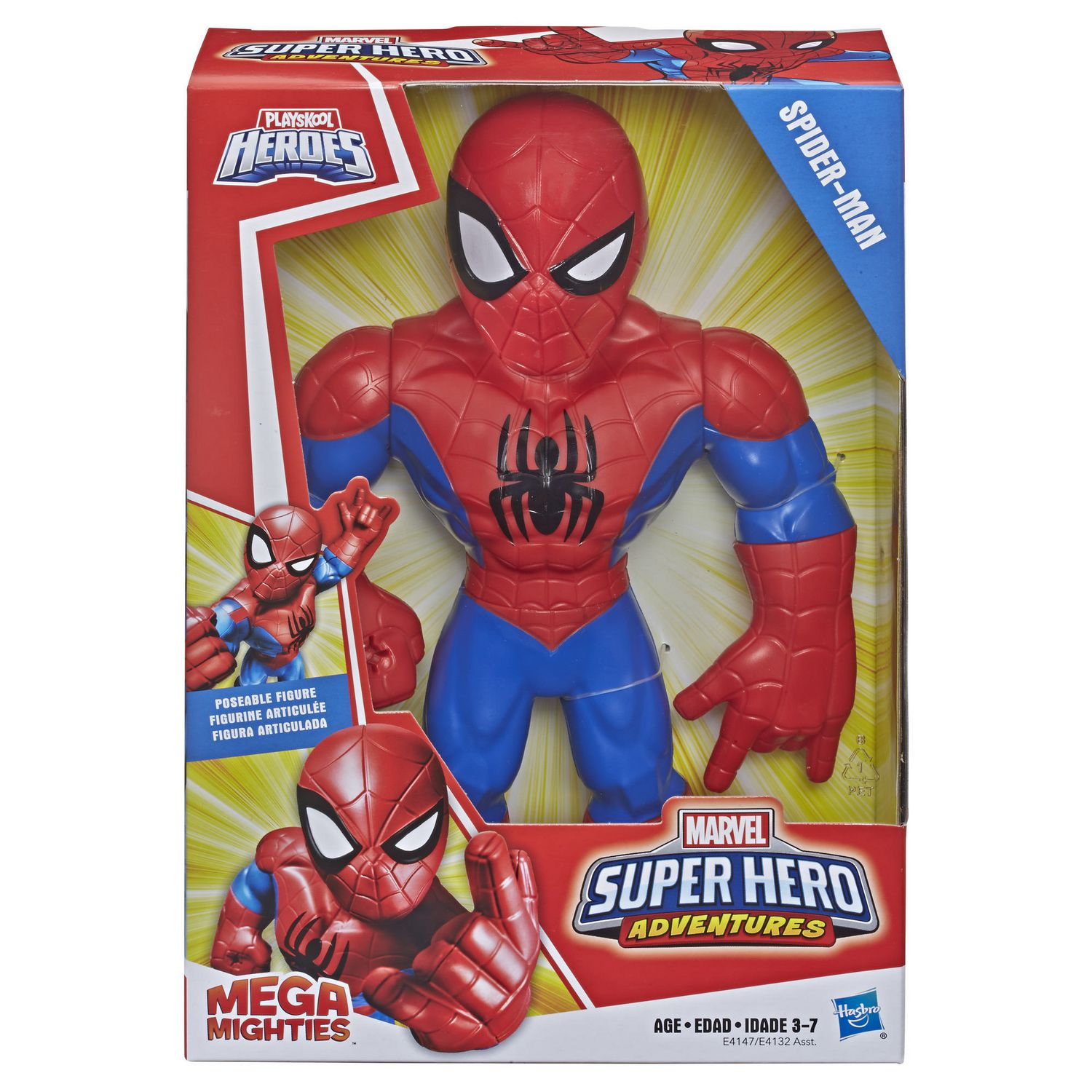 Playskool Heroes Marvel Super Hero Adventures Mega