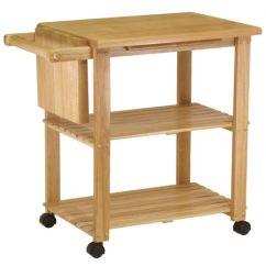 Kitchen Cart Table Equipment List 89933 Walmart Canada