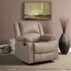 Jive Chenille Living Room Furniture Collection Decor Turquoise Recliner Chairs Sofas Walmart Canada